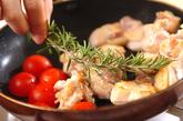 鶏肉の白ワイン蒸し煮の作り方3
