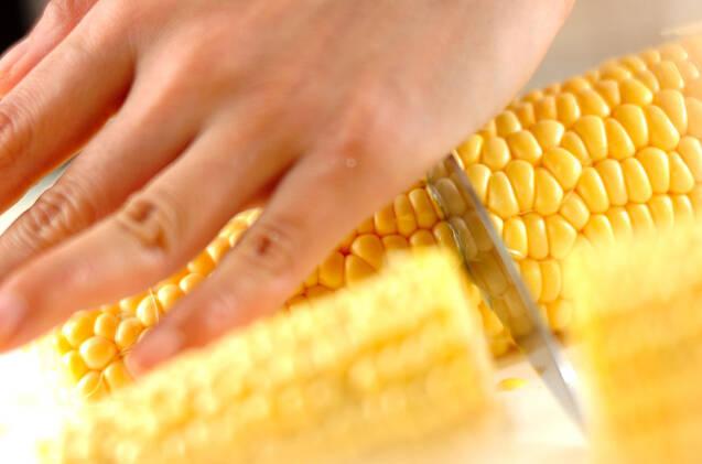 焼きトウモロコシバターのせの作り方の手順1