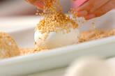 栗入りゴマ団子の作り方4