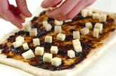 ミネラルたっぷり!のりチーズパン!の作り方5