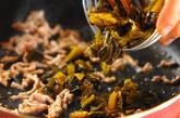 高菜とひき肉のお粥の作り方5