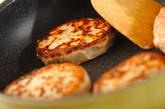 鶏肉の照り焼きつくねの作り方2