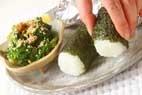 ホイル焼き魚朝定食の作り方4