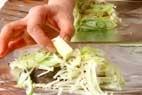 ホイル焼き魚朝定食の作り方1