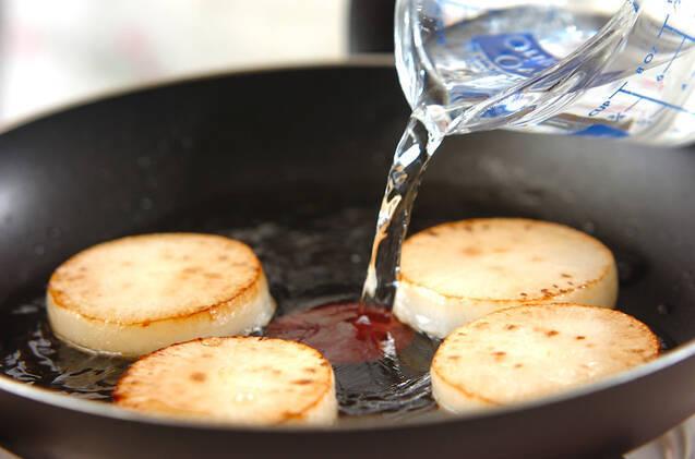 ピリ辛大根ステーキの作り方の手順3