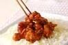 肉だけ酢豚の作り方の手順7