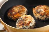 ヒジキ入り豆腐ハンバーグの作り方2