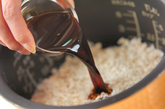 アナゴご飯の作り方1