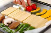コンニャクのオーブン焼きの作り方2