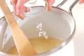 アーモンドテュイールの作り方5