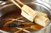 カラスガレイの煮付けの作り方2