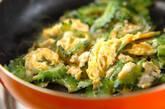 ゴーヤの卵炒めの作り方2