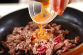 牛肉のゴマみそ炒めの作り方2
