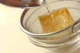 エノキと油揚げのみそ汁の下準備2