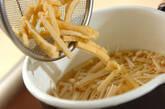 エノキと油揚げのみそ汁の作り方3