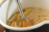 エノキと油揚げのみそ汁の作り方4