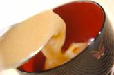 おろしレンコンのみそ汁の作り方2