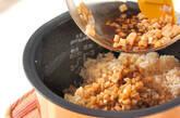 ウナギの混ぜずしの作り方3