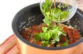 ウナギの混ぜずしの作り方5