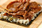 牛肉巻き寿司の作り方2