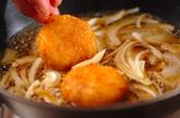 ミニカツ丼の作り方2