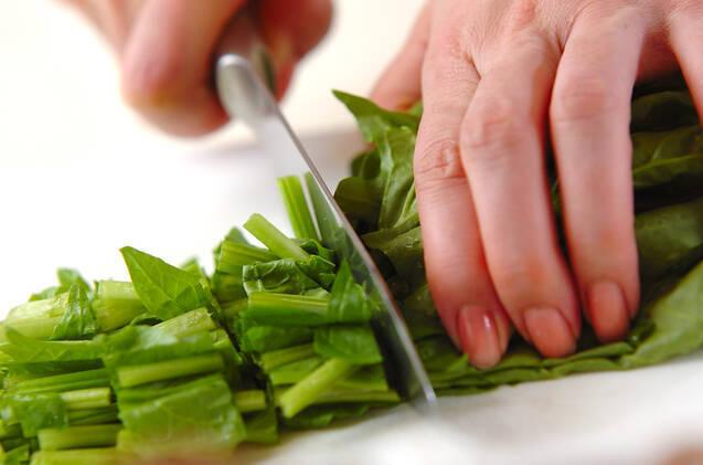 ホウレン草のみそ汁の作り方の手順1