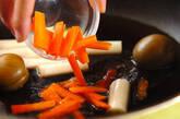 サンマの梅酒煮の作り方4