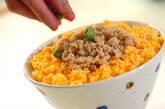 グリンピースの3色丼の作り方3
