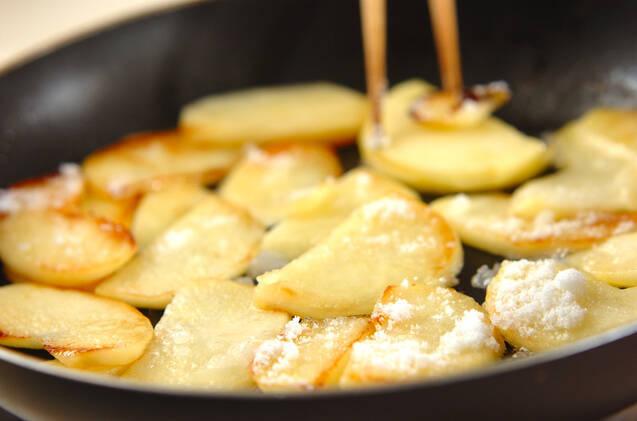 リンゴのホットサンドの作り方の手順2