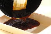 ふるふるコーヒーゼリーの作り方3