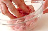 豚ソテーバルサミコ風味の作り方1