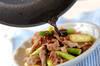 豚ソテーバルサミコ風味の作り方の手順3