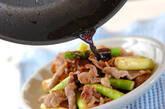豚ソテーバルサミコ風味の作り方3
