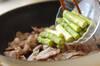 豚ソテーバルサミコ風味の作り方の手順2