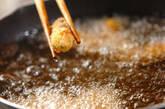 カキの生ハム巻きフライの作り方3