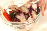 タコとキクラゲの酢みそ和えの作り方1