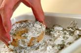 長芋の唐揚げの作り方3
