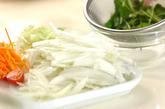 白菜のコールスローの下準備1