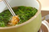 春菊のおみそ汁の作り方4