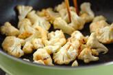 カリフラワーの甘酢炒めの作り方2