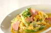スピード副菜!レタスとハムのふんわり卵の作り方の手順