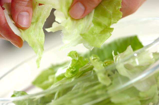 スピード副菜!レタスとハムのふんわり卵の作り方の手順1