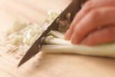焼き餃子の作り方2