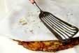 フライパン卵焼きの作り方3