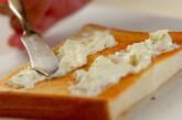 オレンジとマスカルポーネチーズのスティックオープンサンドの作り方2