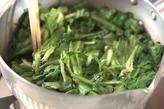 青菜のポン酢和えの作り方1