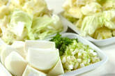 トロトロ野菜のスープ煮の作り方1