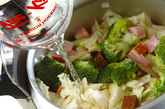 トロトロ野菜のスープ煮の作り方4