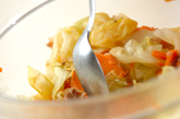 鮭とキャベツの甘酢和えの作り方2