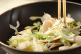 レンジで卵中華あんかけの作り方1